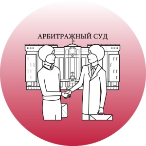 Услуги для арбитражных управляющих