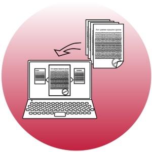 Внедрение системы электронного документооборота